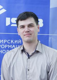 Сергей Кожин